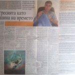 valentin-kovachganev-vestnik-standat2